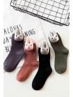 Носки на манжете зайчик из люрекса Gufo