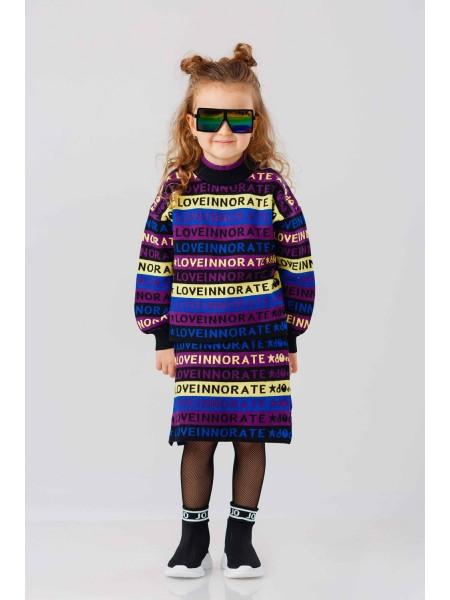 Костюм с разноцветными полосами и брендовыми надписями JO JO