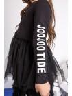 Платье с фатиновой юбкой и рюшами JoJo