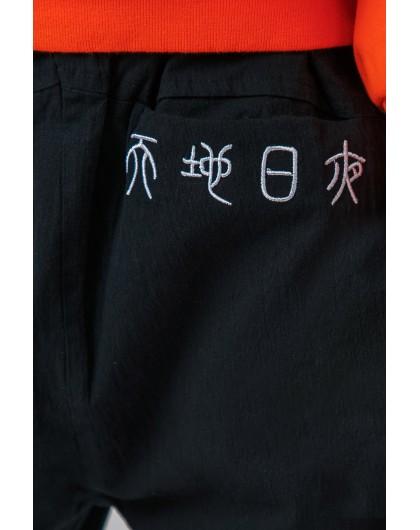 Штаны на флисе с иероглифами JO JO