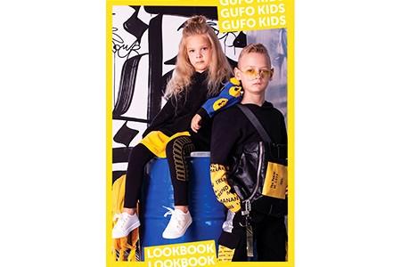LOOKBOOK с брендовой одеждой GUFO KIDS