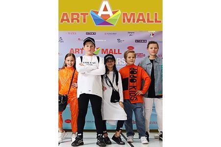 Весенний праздник в ТРЦ Art Mall