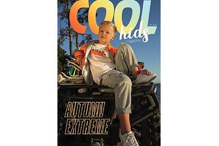 Новый выпуск журнала ,,Cool kids,,
