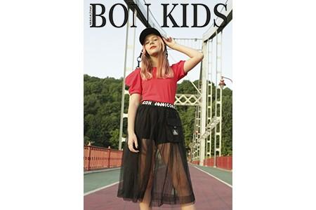 BON KIDS Bridge - Fashion