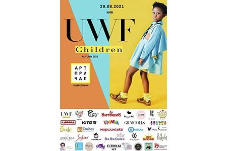 """UKRAINIAN WORLD FASHION CHILDREN 2021"""